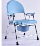 Toilet Adjustable Bath Seat Chrome Steel Folding Backrest Portable Leak Proof Manufactures