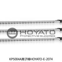 ESD KP5004A Ion Rod Anti Static Bar Customized Accept For Rolling Processing Manufactures