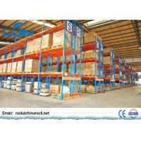 Adjustable Industrial Storage Rack Q235B Cold Rolled Steel ISO9001 Certified Manufactures