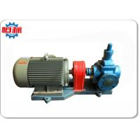 China YCB Series Gear Oil Transfer Pump Industrial Transfer Gear Pump High Flow on sale