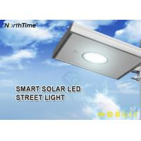 Outdoor All In One Integrated Motion Sensor Street Lights Energy Saving IP65 Waterproof Manufactures