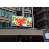 Cheap Electronic P6 Outdoor Full Color LED Display Signs for DOOH Advertising for sale