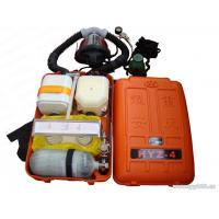 Portable Emergency Self Breathing Apparatus 30L / Min Breathing Rate Manufactures