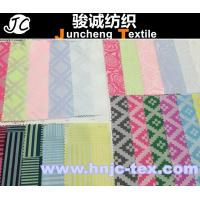 China Yarn Dyed fabric woven fabric polyester fabric for curtain fabric,decoration,upholstery on sale
