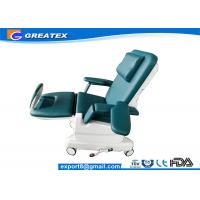 Blue , Green , Gray Hospital Electric Dialysis / Transfusion Chair for infusion and rest Manufactures