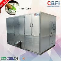 High Production Big Capacity Ice Cube Machine With LG Electrical Components