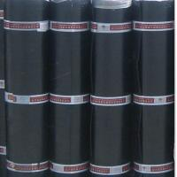 China SBS polyester felt fabric modified bitumen 3mm 4mm waterproof membrane on sale