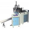 Buy cheap Paper Lunch Box Making Machine / Burgur box machine from wholesalers