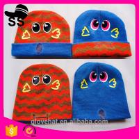 2017 new style YIWU 100% acrylic Embroidered 16*17cm Animal Beanies cap Young Man Monster Winter Knitting Critter Hats Manufactures
