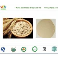 Dextranas  Food Grade Enzymes Beta - Glucanase High Activity Thermal Stable Manufactures