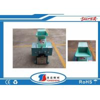 Cheap 7.5HP PET Small Plastic Bottle Crusher / Plastic PET Bottle Crushing Machine 103cm * 75cm * 120cm for sale