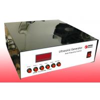 High frequency Digital Ultrasonic Generator Manufactures