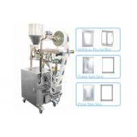 Automatic Vertical Small Snacks Packing Machine High Speed 5 - 70 Bags / MIN Manufactures