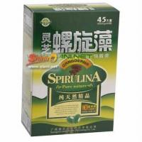 Spirulina Pure Natural Slimming