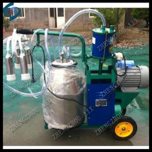 single barrel piston cow milking machine Manufactures