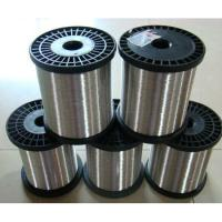 Cheap Braided Aluminum Wire for sale