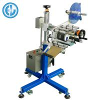 Online Stainless Steel Print And Apply Label Machines For Boxes / Lid