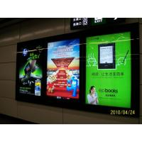 Top Grade Indoor Light Box Poster Printing Used In Subway Manufactures