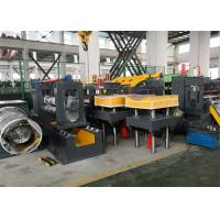 Full Automatic Steel Coil Metal Slitting Line Of Steel Slitter Machine Optional Width Manufactures
