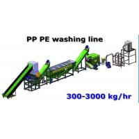 China HDPE LDPE Bottles Films Plastic Recycling Machine Washing Drying System High Speed on sale