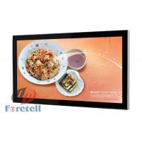 Cheap Wireless Wall Mounted Digital Signage Menu Boards Support Multi Language for sale