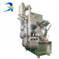 Buy cheap spice grinding machines with cooling system from wholesalers