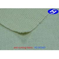 Steel Wire Cut Resistant Fabric Knitted Spandex Aramid Cloth SS For Safety Devices Manufactures