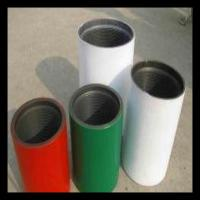 oil well API 5CT tubing coupling with factory price high quality from china supplier Manufactures