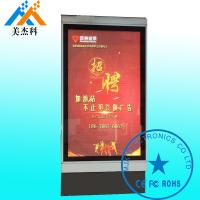 108 Inch High Resolution Android Based Digital Signage Screen Advertising For Gas Station Manufactures