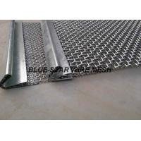 Heavy Duty Crimped Mining Screen Mesh Sheet For Vibrating Machine With Hook / Reinforcing Edges Manufactures
