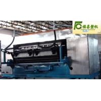 waste paper pulp moulding machine(FCZMG6-48) Manufactures