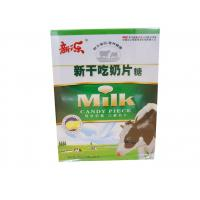 China Evaporated Milk Tablet Candy Pink / Yellow Zero Calorie Cow Milk Tablets on sale
