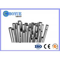 Customized Length Super Duplex Stainless Steel Pipe DN125 ASTM A789 2205 2507 1.4462 Manufactures
