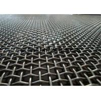 Oil Paint Heavy Duty Metal Screen Mesh , High Tensile Wire Mesh For Vibrating Screen Manufactures