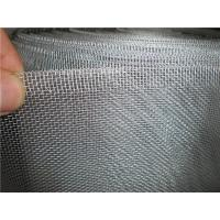 Replacement window insect screens / window screening mesh 16*16 Manufactures