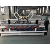 Corrugated Carton Folder Gluer Machine Fully Automatic Siemens System Manufactures