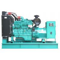 Cheap Water Cooling 225kva 180kw Diesel Engine Generator Sealed To IP65 for sale