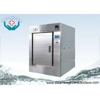 Cheap Mineral Wool Insulation Autoclave Sterilizer Machine with Piping Internal Surface Roughness Less Than 1.0um for sale