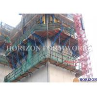 Auto Climbing Scaffolding System For High - Rise Building And Bridge Piers Manufactures