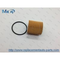 China LR001247 Auto Oil Filters Paper / Engine Oil Filter Cartridge Yellow White on sale