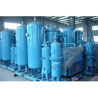 Quality psa oxygen geneator for metal cutting for sale
