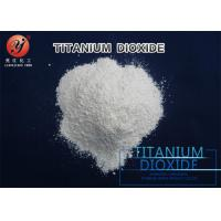 Cheap hot sale rutile titanium dioxide R1930  for coating for sale