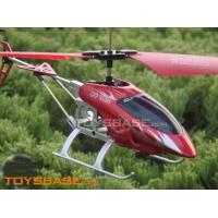 RC Hobby,Mini RC Helicopter Toy,Mini RC 3CH Helicopter, 3CH RC Toy Helicopter,RC Mini Helicopter,Mini Radio Remote Control Helicopter Model Manufactures