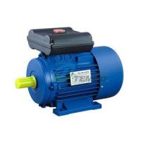 Buy cheap ML Series Single-Phase Asynchronous Motors with Aluminium Houseing from wholesalers