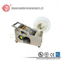 Jar Labelling / glass bottle Labeling Machine For Cylindrical Objects Manual Adhesive Manufactures
