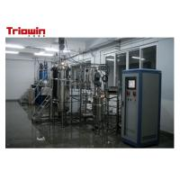 China biological and chemical industry Secondary pilot fermentation equipment  stainless steel fermenter on sale