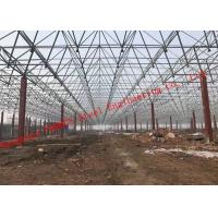 China Huge Span Steel Frame Buildings , Steel Structure Building Convenient Installation on sale