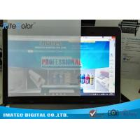 China 215 Micron Inkjet Media Supplies Aqueous Universal Polyester Backlit Film Front Printing on sale