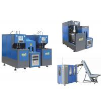 Sturdy Pp Bottle Blowing Machine Labor Saving High Adjusting Performance Manufactures