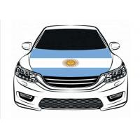 Argentina Car Engine Hood Cover 100% Polyester PVC Cotton Can Be Washed Manufactures